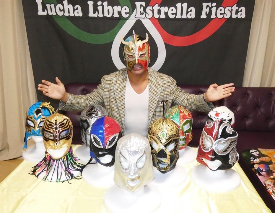 """""""Lucha Libre Fiesta Estrella"""" Regreso de Hijo del Santo y luchadores mexicanos a Japón 4"""