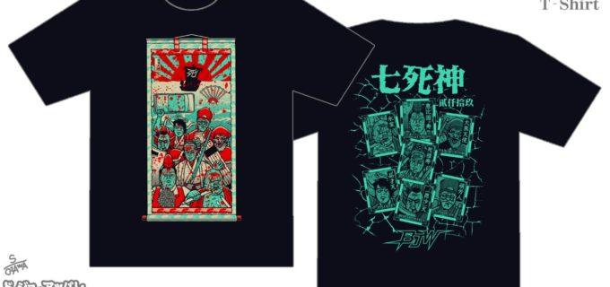 【大日本】12.30(日)後楽園ホール大会より新発売のTシャツ情報