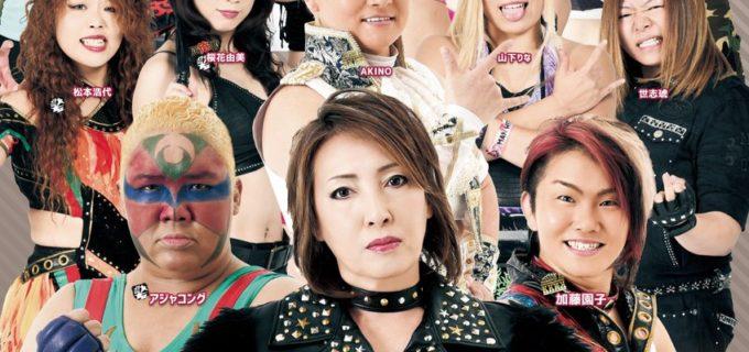 【OZアカデミー】12.9(日)名古屋大会~Shake it off~対戦カード