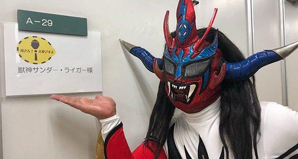 【新日本】12月27日(木)19時30分~NHK『所さん!大変ですよ「10人に1人!?怖~い病気 体が大変スペシャル」』に獣神サンダー・ライガー選手が登場!