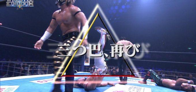 【新日本】1.4東京ドーム大会! IWGPジュニアタッグ選手権試合 3WAYマッチ まであと11日!YouTubeで1分煽りPVを公開中!「三つ巴、再び!」