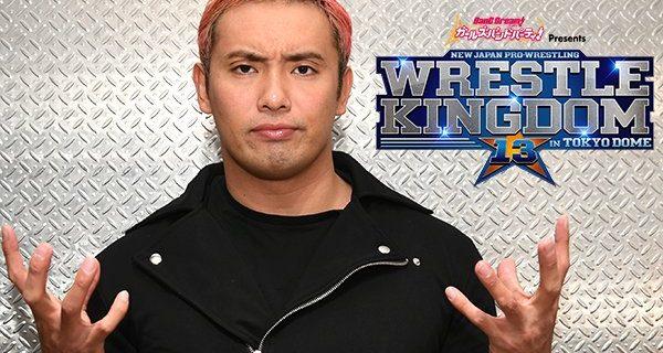 【新日本プロレス】【無料更新!】「ジェイはいまの外国人レスラーのなかで一番強い。ケニーよりもジェリコよりも上なんじゃないかな」 オカダ・カズチカに直撃インタビュー!