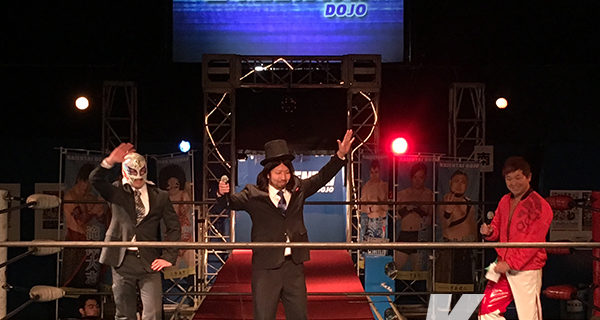 【K-DOJO】<試合結果>12.9(日)『チーバトル 19』マリーンズマスクが引退、遊馬の1.13(日)後楽園ホール大会での退団を発表!