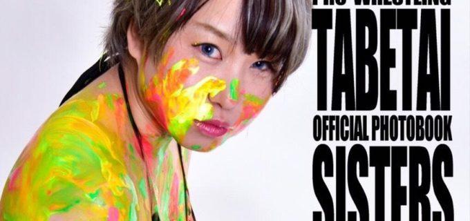 【東京女子】天満のどか&愛野ユキの爆れつシスターズの1st Photo Book『TABETAI SISTERS』の発売が決定