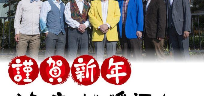 政岡泰志の「ホゲーッ!昭和プロレス愛宣言」第5回