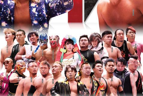 【W-1】1.27(日)大阪・平野区民ホール大会試合順決定
