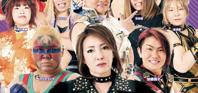 【OZアカデミー】AKINO、小林香萌がインフルエンザで本日の新宿FACE大会を欠場、対戦カードが変更