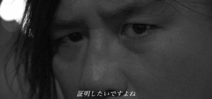 【全日本】全日本プロレスTV、公式YouTubeチャンネルにて、開幕目前となった 2019 Jr. BATTLE OF GLORYに向けた 佐藤光留選手の特別映像を公開中‼︎