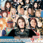 【OZアカデミー】2.3(日)新宿大会『~Rage this month~』全カード!無差別級選手権次期挑戦者決定マジテントーナメント準決勝!