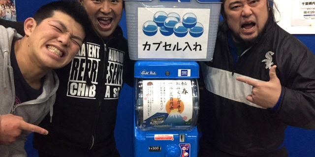 【K-DOJO】1.13(日)『GRAND SLAM in 後楽園ホール』新作グッズ情報