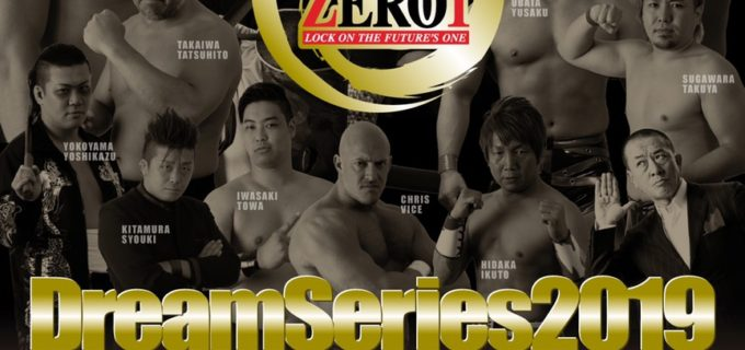 【ZERO1】1.27(日)大阪大会追加カード&2.2(土)新木場大会決定カード