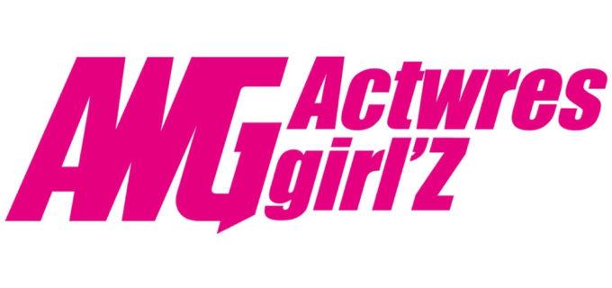 【アクトレスガールズ】<試合結果>4.7(日)Actwres Girl'Z Beginning 新木場大会
