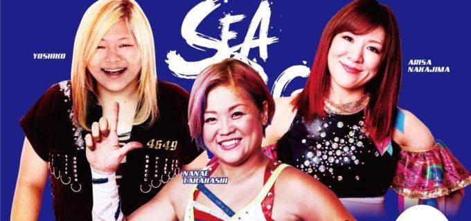 【SEAdLINNNG】2.28(木)新木場大会「SEAdLINNNG~SHINKIBA 10th NIGHT!」追加決定カード