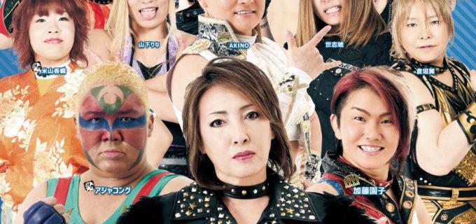 【OZアカデミー】3.17(日)新宿大会『Rage this month II』全カード決定