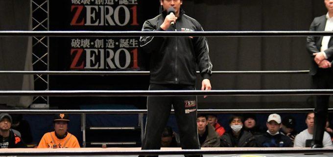 【ZERO1】小幡優作、プロレス無期限休業&ZERO1退団を発表
