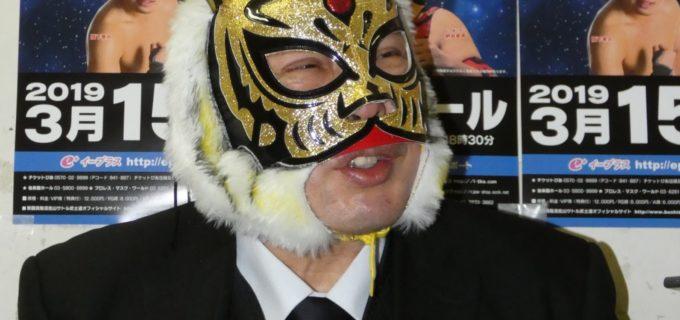 【ダイナマイト・キッド追悼興行】初代タイガーマスク「ダイナマイトはやっぱり世界一の凄い選手」