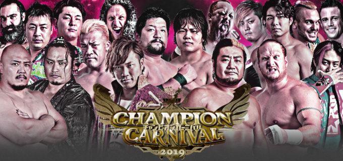 【全日本】「2019 Champion Carnival」出場選手ブロック分け決定!