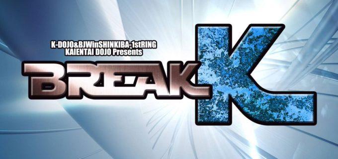 【K-DOJO×大日本】<試合結果>3.20(水)千葉・Blue Field『BREAK-K』