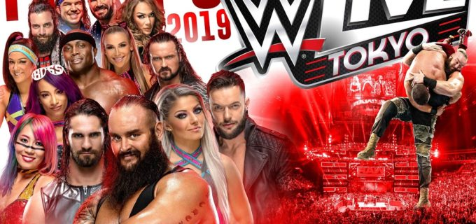【WWE】日本公演『WWE Live Tokyo』6.28(金)、29(土)両国国技館にて開催決定!