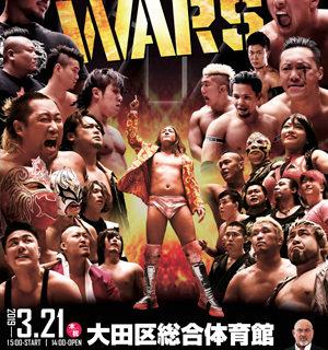 【W-1】3.21(木祝)東京・大田区総合体育館大会「WRESTLE WARS」全対戦カード決定