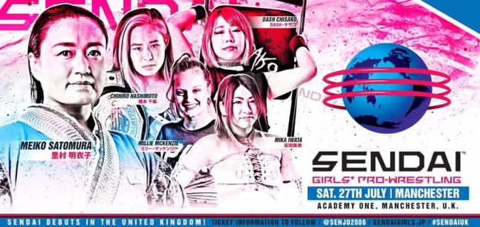 【仙女】イギリス初進出の『SENDAI UK SHOW 』チケット発売情報