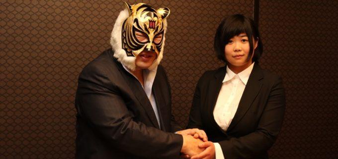 初代タイガーマスク&新間寿の秘蔵っ子・舞海魅星(まいうみ・みらい)が東京女子5・3後楽園ホールでプロレスデビュー  「東北の方々に元気を届けたい」