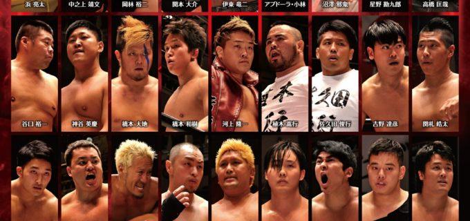 【大日本】ストロングヘビー級王座次期挑戦者決定トーナメント開催決定&5.5横浜文体追加カード