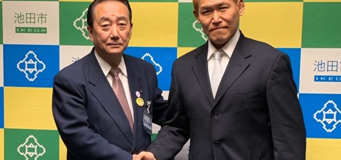 OKUMURAが大阪府池田市のスポーツ親善大使に就任!