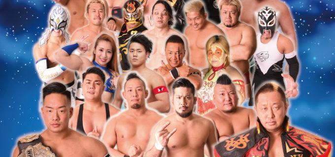 【W-1】5.3東京・後楽園ホール大会全対戦カード決定