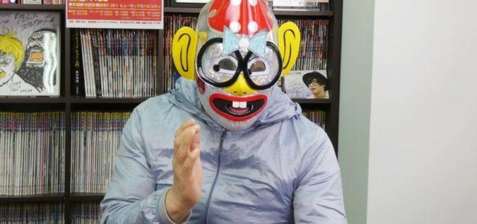 """【くいしんぼう仮面インタビュー➁】""""欠場という概念はない""""と語る4.29デビュー20周年記念大会の見所について"""
