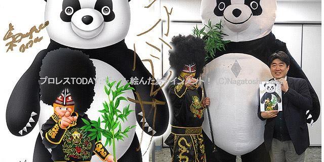 【坂井永年のザッツ・絵んたぁテインメント!】〈38〉アンドレザ・ジャイアントパンダ選手