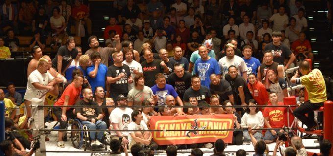 8月26日(月)後楽園ホールにて高山善廣支援大会『TAKAYAMANIA EMPIRE 2』 開催決定!