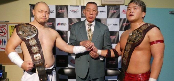 【大日本】河上隆一&菊田一美のアジアタッグ王座奪取に小鹿会長「おい、やったな!」と歓喜!