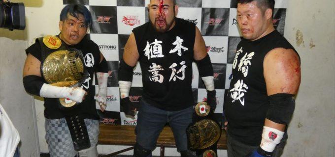 【大日本】血みどろ植木が伊東から初勝利。その勢いでデスマッチヘビーのベルト挑戦へ<横浜ショッピングストリート6人タッグ選手権>