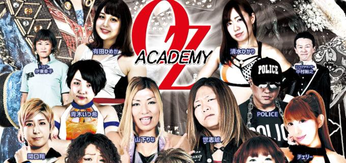 【OZアカデミー】5.26(日)三重・志摩大会『Come back to Shima!』全対戦カード