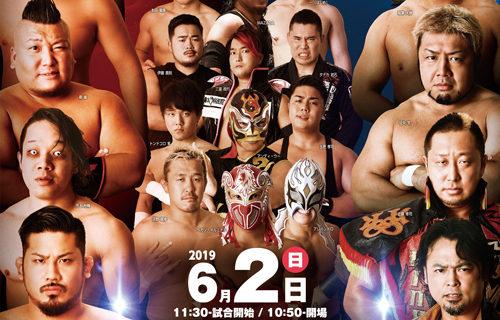 【W-1】6.2(日) 「WRESTLE-1 TOUR 2019 OUTBREAK」後楽園ホール大会全カード決定