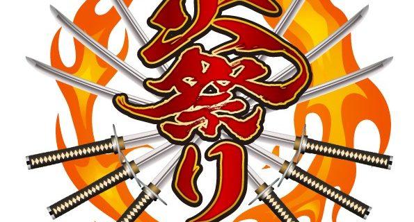 【ZERO1】6.16岐阜で開幕の『火祭り2019』追加参戦選手が青木優也&スーパータイガーに決定!