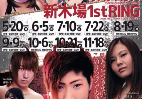 【マーベラス】5.20(月)新木場大会全対戦カード決定