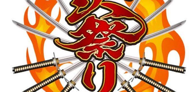 【ZERO1】6.16(日)岐阜大会で開幕の火祭りシリーズ全対戦カード決定