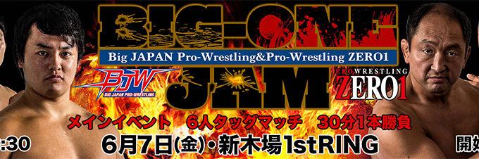 【大日本プロレス×ZERO1合同興行】「BIG ONE JAM」 東京・新木場1stRING大会 2019年06月07日(19時00分開始)