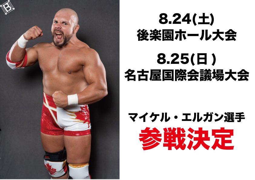 Michael Elgin regresa a Japón, pero con BJW 4