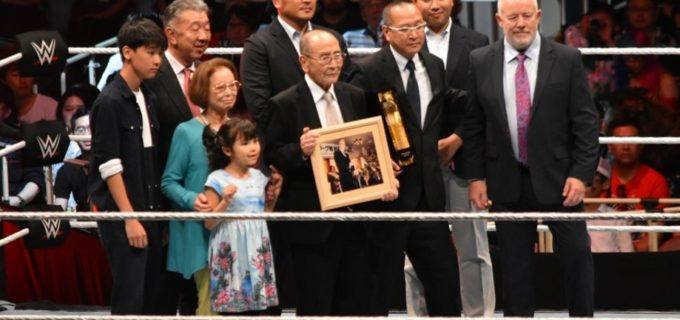 【WWE Live Tokyo】殿堂入りした新間寿氏「令和の時代にこのような賞をいただけて光栄」