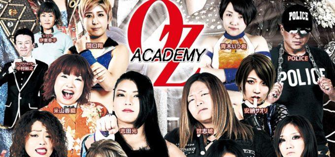 【OZアカデミー】7.7(日)新宿大会『七夕決戦!!』全カード決定