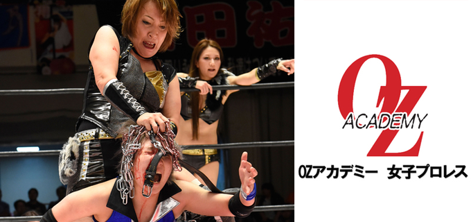 【OZアカデミー】[週末情報]6月15日(土)よる9時オンエア! 「~Welcome to the ring of dangerous OZ~」6.2新宿FACE