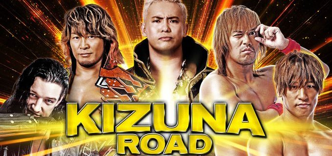 """【新日本】""""初夏""""の新日本プロレスは、関東~東北を転戦! 『KIZUNA ROAD 2019』特設サイトがオープンしました!"""