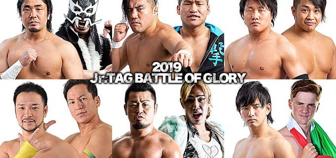 【全日本】「2019 Jr.TAG BATTLE OF GLORY」出場チーム変更のお知らせ