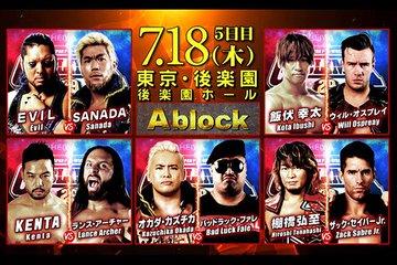 【新日本】<『G1』全公式戦が決定!>7月18日(木)後楽園で、EVIL vs SANADA、飯伏vsオスプレイ! 7月19日(金)後楽園で、石井vsモクスリー、鷹木vsタイチ!