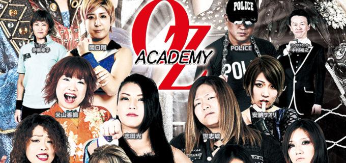 【OZアカデミー】7.28(日)名古屋大会の関口翔vs水波綾が志田光を加えた3WAYマッチに変更!