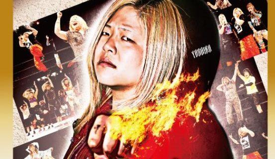 【SEAdLINNNG】7月26日新木場大会当日情報&世志琥と対戦する真琴、朱崇花、赤井沙希からコメント