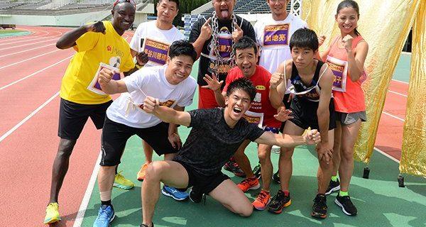【新日本】7月24日(水)20時~毎日放送『吉本陸上競技会 THE GOLDEN 2019』に真壁刀義選手が出演!